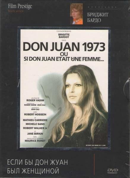 Если Дон Жуан был женщиной