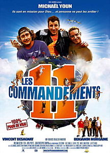 Новые DVD: Комедии: 11 заповедей