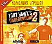 Tony Hawk's Underground 2 (3 CD-ROM)