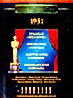 Вивьен Ли: Фильмография : Библиотека Оскар: 1951 (Место под солнцем, Трамвай
