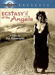 Ангелы в экстазе