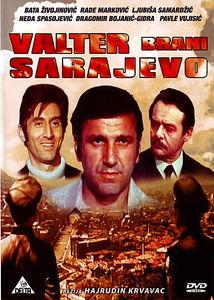 Вальтер защищает Сараево (DVD-R)