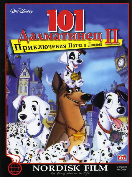 101 далматинец 2 Приключения Патча в Лондоне