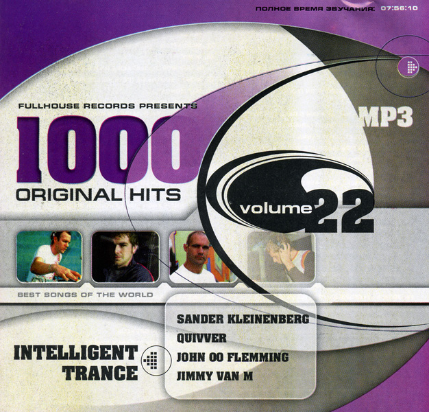 1000 Original Hits (vol.22) Intellegent Trance (mp 3)