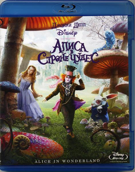 Алиса в Стране Чудес (Blu-ray)