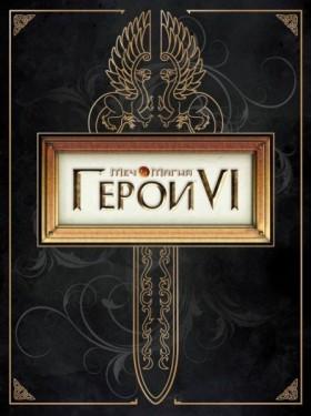 Меч и Магия Герои VI Коллекционное издание (PC 2 DVD CD)