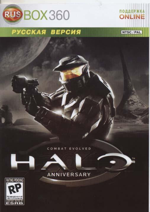Halo Combat Evolved Anniversary (Xbox 360)