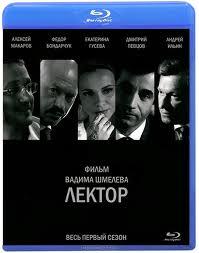 ������� ������: ������������ : ������ (8 �����) (Blu-ray)