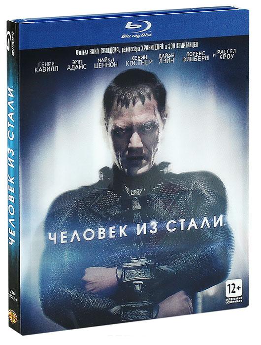 Человек из стали   открытка в подарок (Blu-ray)