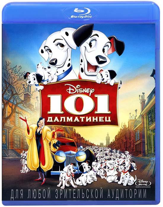 101 Далматинец (Blu-ray)