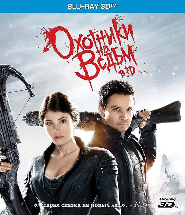 Охотники на ведьм 3D (Blu-ray)