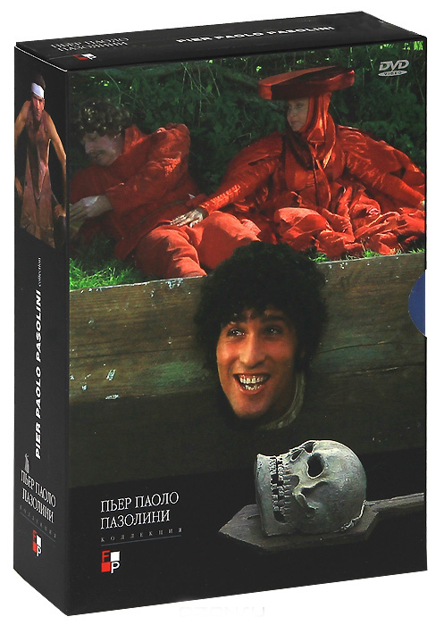 Коллекция Паоло Пазолини (Кентерберийские рассказы / Цветок 1001 ночи / Декамерон) (3 DVD)