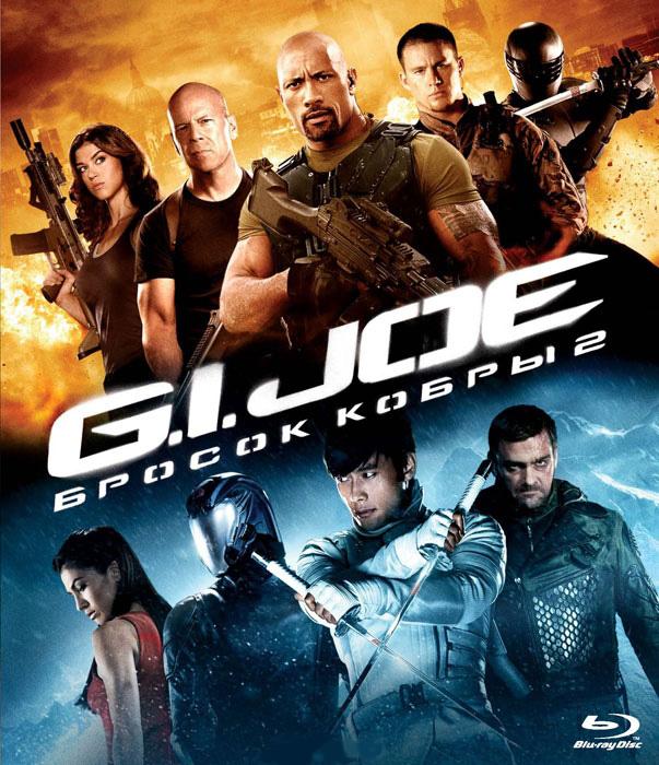 Ченнинг Татум: Фильмография : GI Joe Бросок кобры 2 (Blu-ray)