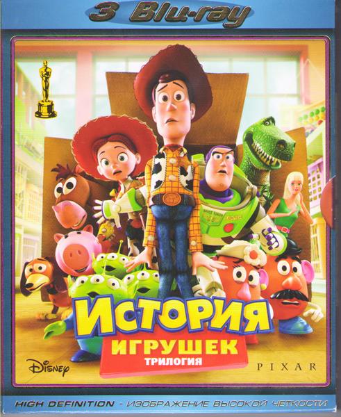 История игрушек 1,2,3 (3 Blu-ray)