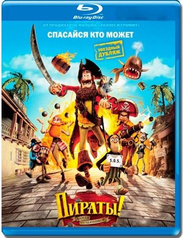 Пираты Банда неудачников (Blu-ray)