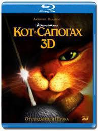 Кот в сапогах 3D 2D (Blu-ray 50GB)