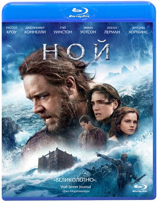 Ной 3D (Blu-ray 50GB)