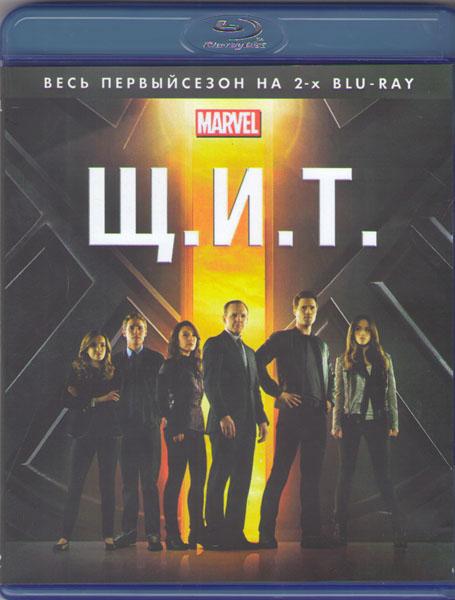 Агенты ЩИТ 1 Сезон (22 серии) (2 Blu-ray)