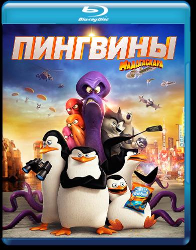 Пингвины Мадагаскара 3D 2D (Blu-ray 50GB)