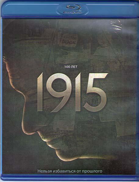 1915 (Blu-ray)