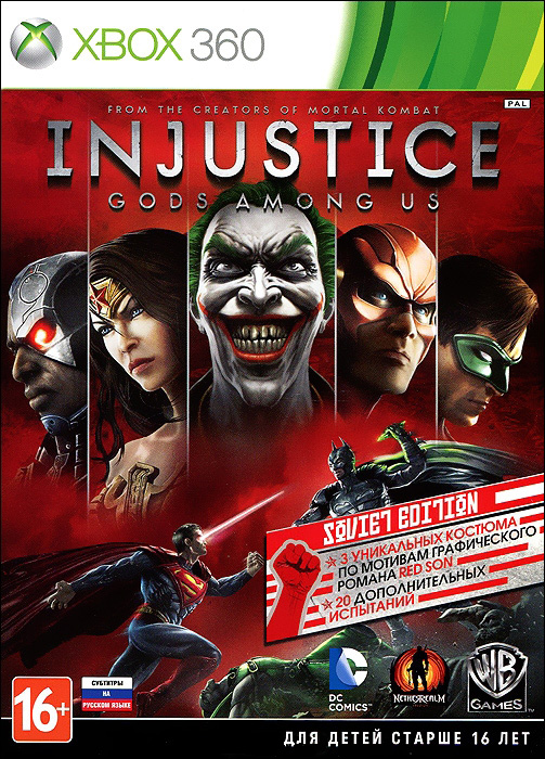 Фильмы и музыка на DVD - новинки: Injustice Gods Among Us Ultimate Edition (Xbox 360)