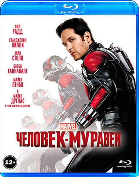 Человек муравей (Blu-ray 50GB)