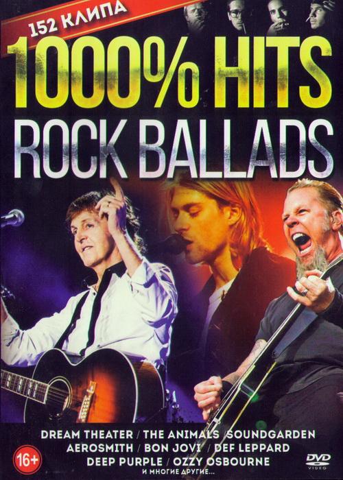 1000% Rock Ballads (152 клипов)