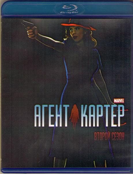 Агент Картер 2 Сезон (10 серий) (2 Blu-ray)